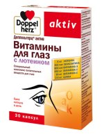 Доппельгерц Актив Витамины для глаз с лютеином капс. №30