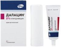 Далацин крем ваг. 2% 40г + аппл. (7 шт.)
