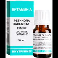 Ретинола пальмитат фл.(р-р д/приема внутрь масляный) 100000МЕ 10мл №1