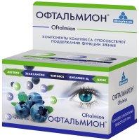 Офтальмион