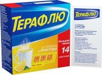 ТераФлю от гриппа и простуды пак.(пор. д/р-ра орал.) №14 (лимон)