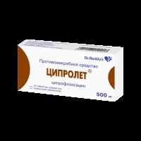 Ципролет таб. п/пл. об. 500мг №10