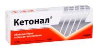 Кетонал туба(гель д/наружн. прим.) 2,5% 100г №1