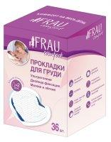 Прокладки для бюстгалтера для кормящих матерей FRAU Comfort №36