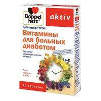 Доппельгерц Актив Витамины для больных диабетом таб. 1,15г №30