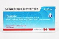 Глицериновые суппозитории супп. рект. 2100мг №12