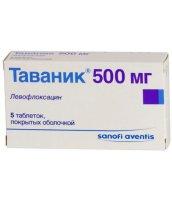 Таваник таб. п/пл. об. 500мг №5