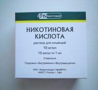 Никотиновая кислота амп. 1% 1мл №10