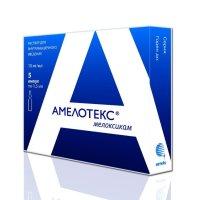 Амелотекс амп.(р-р д/ин. в/м) 10мг/мл 1,5мл №5