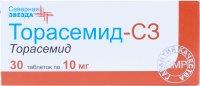 Торасемид-СЗ таб. 10мг №30