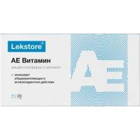 Лекстор АЕ Витамин (Альфа-Токоферол+Ретинол)
