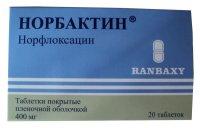 Норбактин таб. п/пл. об. 400мг №20