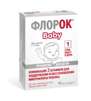 ФлорОК Baby