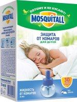 Москитол-Нежная защита