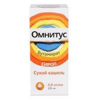 Омнитус фл.(сироп) 200мл №1