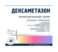 Дексаметазон амп.(р-р д/ин.) 4мг/мл 1мл №10 (короб. карт.)