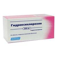 Гидроксихлорохин