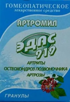 Эдас-919 (Артромил-Эдас)