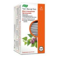 Чай лечебный ЭВАЛАР БИО д/очищения организма пак.-фильтр 1,5г №20
