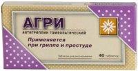 Агри (Антигриппин гомеопатический) таб. №40