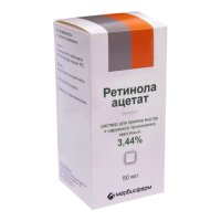 Ретинола ацетат фл.(р-р д/приема внутрь и наружн. прим. масляный) 3,44% 50мл