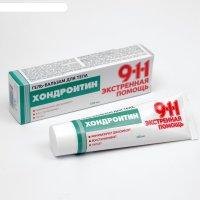911 Хондроитин гель-бальзам д/суставов 100мл