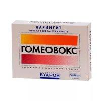 Гомеовокс таб. п/об №60