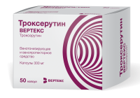 Троксерутин Вертекс капс. 300мг №50
