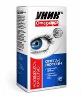 Омега-3 с лютеином и зеаксантином
