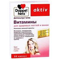 Доппельгерц Актив Витамины для здоровых волос и ногтей капс. №30