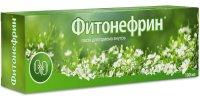 Фитонефрин