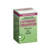 Сагриппин гомеопатический