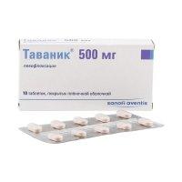 Таваник таб. п/пл. об. 500мг №10