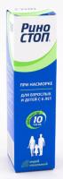 Риностоп фл.(спрей наз.) 0,1% 15мл №1