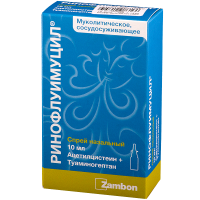 Ринофлуимуцил фл.(спрей наз.) 10мл