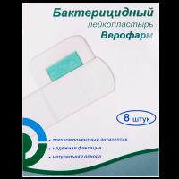 Лейкопластырь бактерицидный ВЕРОФАРМ набор №8 (телесная основа)