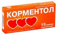 Корментол капс. 100мг №15