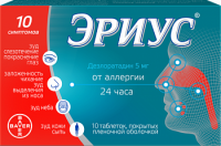 Эриус таб. п/пл. об. 5мг №10