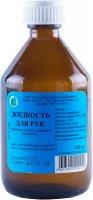 Жидкость д/рук (Аммиак+глицерол+этанол) фл.(р-р наружн.) 80мл