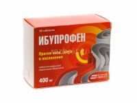 Ибупрофен таб. п/пл.об. 400мг №50