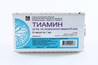 Тиамин амп.(р-р д/в/м введ.) 50мг/мл 1мл №10