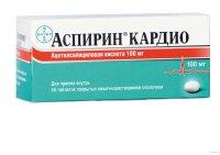 Аспирин Кардио таб. п/об. р-р/кишечн. 100мг №56