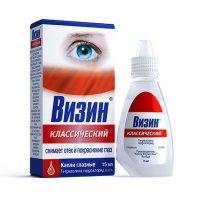 Визин Классический фл.-кап.(капли глазн.) 0,05% 15мл