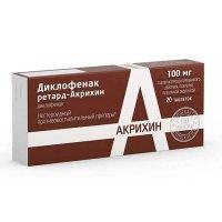 Диклофенак-Акрихин ретард таб. пролонг. п/пл. об. 100мг №20