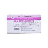 Цианокобаламин амп.(р-р д/ин.) 0,5мг/мл 1мл №10 (короб. карт)