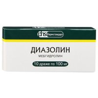 Диазолин драже 100мг №10
