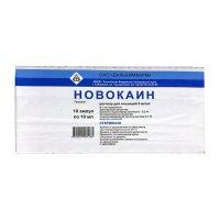 Новокаин амп.(р-р д/ин.) 5мг/мл 10мл №10