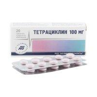 Тетрациклин таб. п/пл. об. 100мг №20