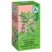 Ортосифона тычиночного (Почечного чая) листья пак.-фильтр 1,5г №20