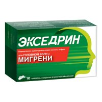 Экседрин таб. п/об. №10